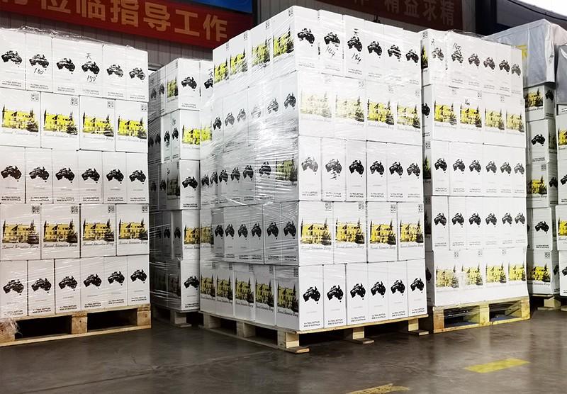 日照萄酒加盟 喜讯:澳大利亚热销款新品终于到货啦!