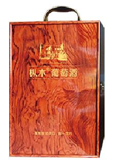 樅木?雙(shuang)支梨花(hua)木烤(kao)漆(qi)禮盒